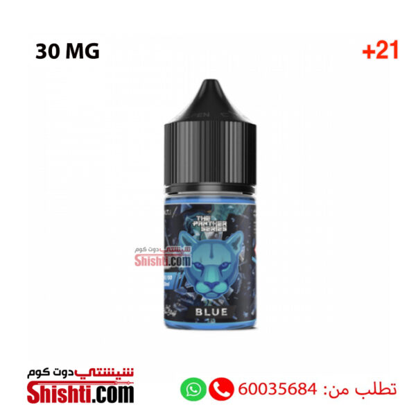 blue panther blue raspberry 30mg salte liquid dr vape