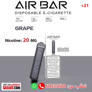 airbar 20mg grape disposable vape air bar