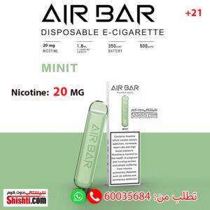 air bar mint 20mg disposable