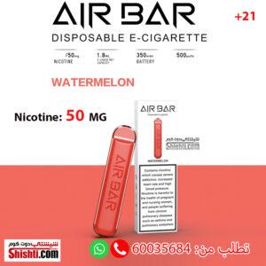 air bar watermelon 50mg