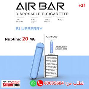 airbar blueberry 500 puffs