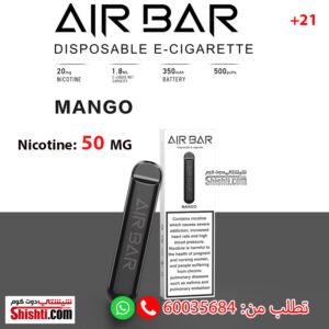 air bar mango 50mg air bar vape