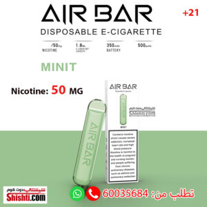 Air bar mint 50mg