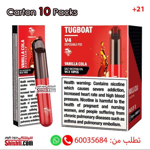 tugboat vape kuwait carton