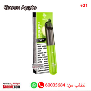tugboat green apple