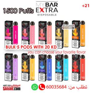 mybar extra 1500 puffs