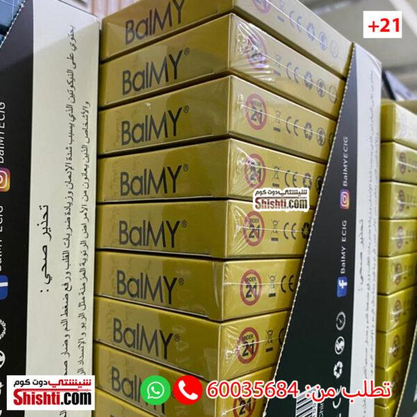 balmy cartoon wholesale