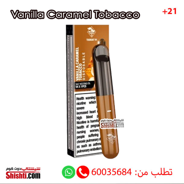 tugboat vanilla caramel tobacco