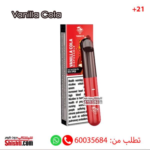 tugboat vanilla cola tugboat kuwait