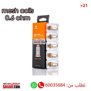 wenax coils meash 0.6 ohm gcoils