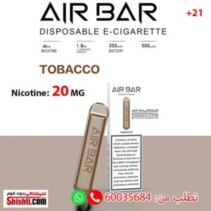 airbar tobacco 20mg
