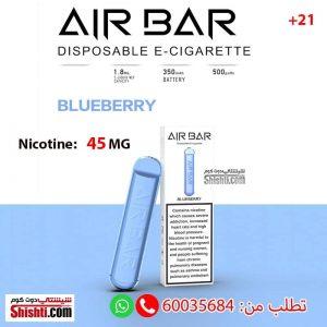 airbar blueberry 45mg