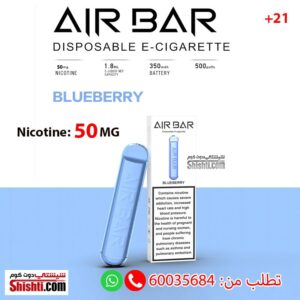 airbar blueberry 50mg