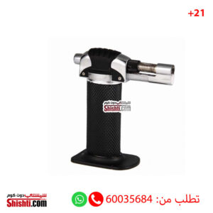 gun lighter for charcoal and cigar
