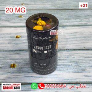 the captain mango 20mg pods