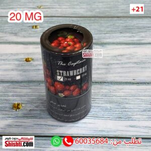 the captain strawberry 20mg pods