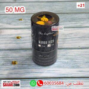 the captain mango 50mg pods