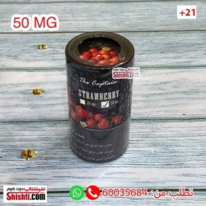 the captain strawberry 50mg