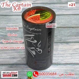 the captain kit lush ice 50mg