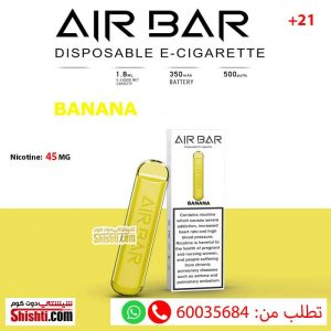 airbar banana 45mg vape airbar
