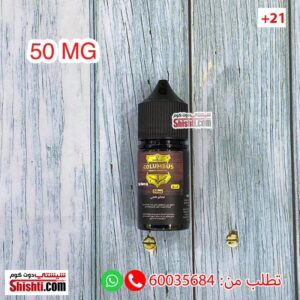COLUMBUS 50 mg