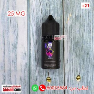 mega berry salt 25mg vape liquid