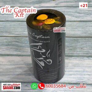 the captain mango kit mango pod 50mg