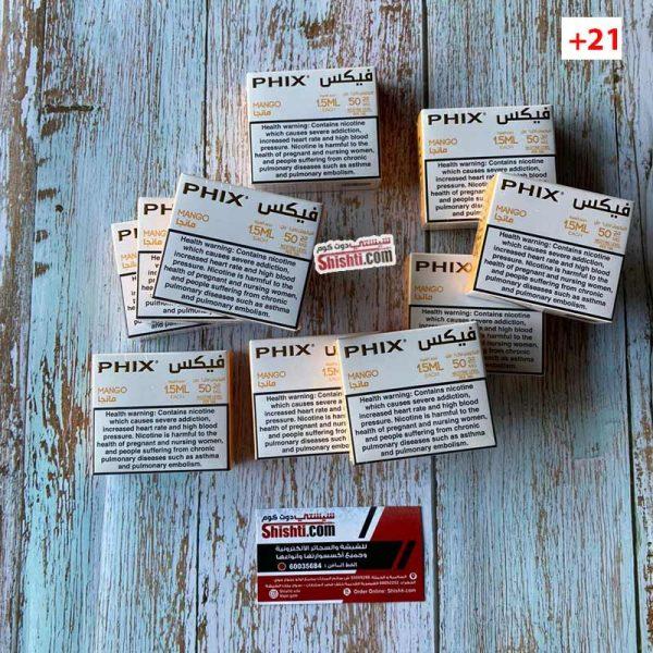 carton phix mango 10 packs