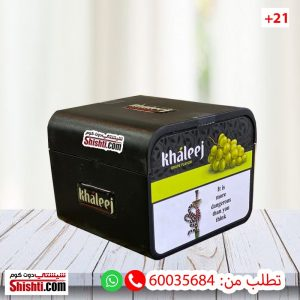 khaleej molasses grape flavor