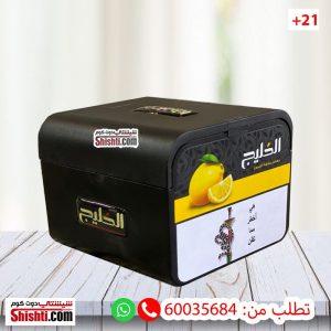 khaleej molasses lemon flavor