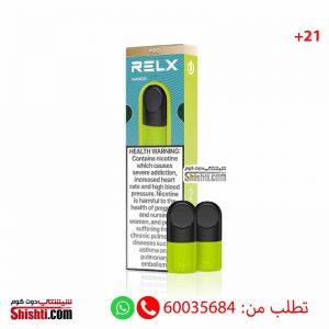 relx pods mango