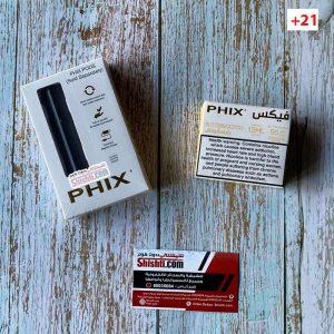 phix black butterscotch pods
