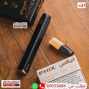 phix pro black gold butterscotch pods