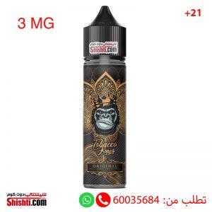 tobacco kings original 3mg 60ml