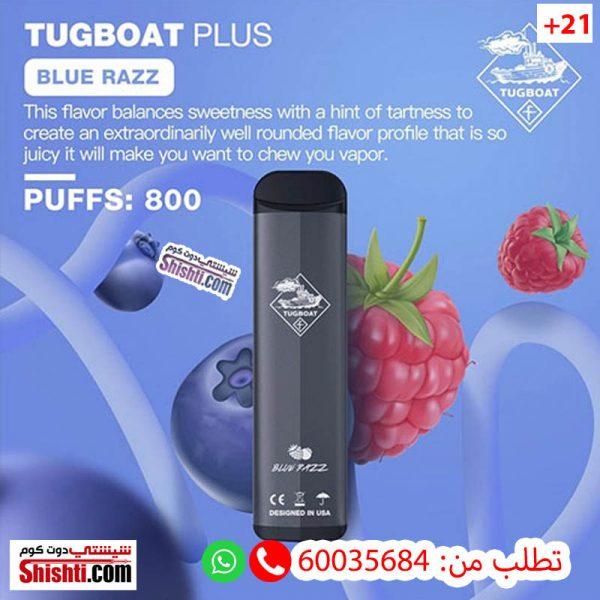 tugboat plus blue razz 800 puffs