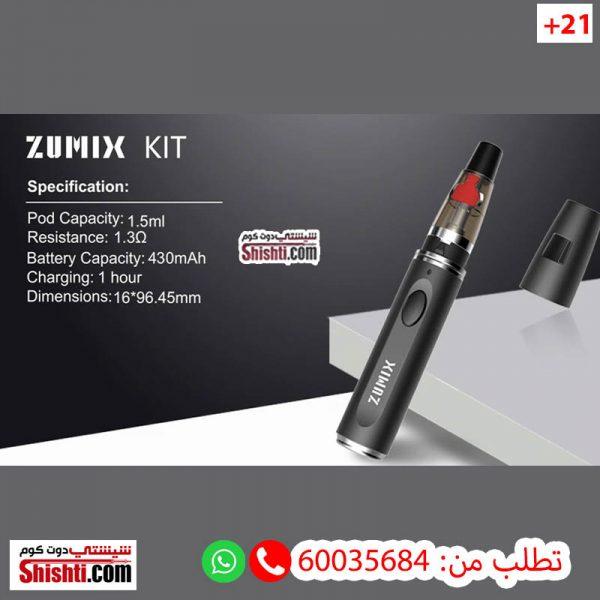 zumix kuwait vape