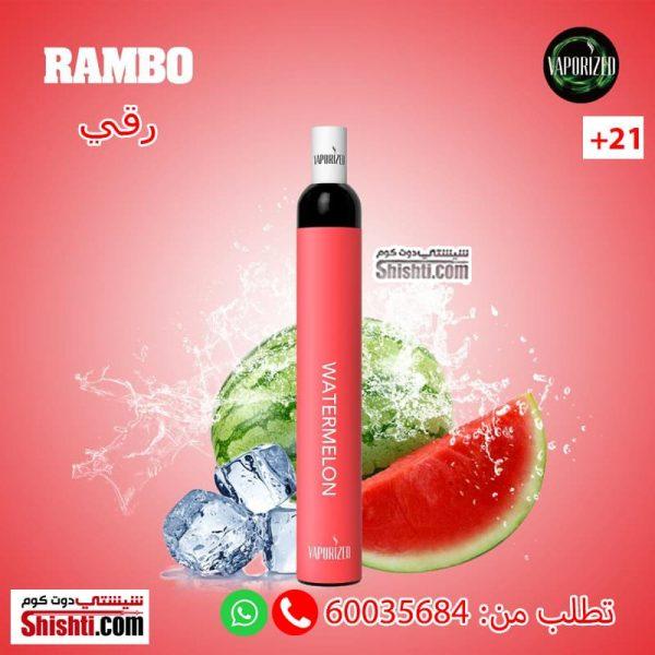 rambo watermelon