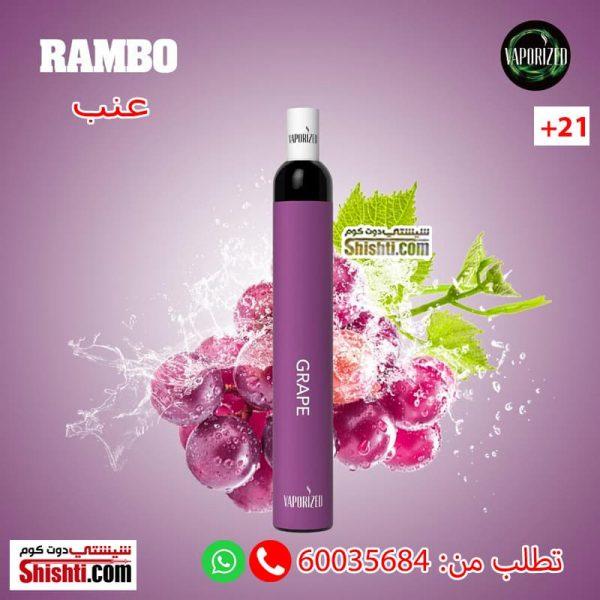rambo grape disposbale