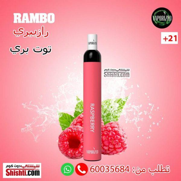 rambo raspberry disposbale