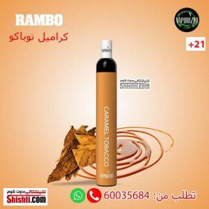 rambo caramel tobacco disposbale