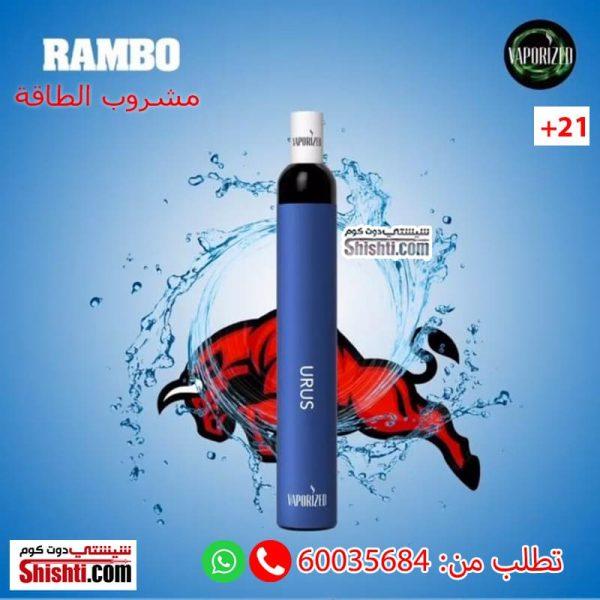 rambo urus energy drink
