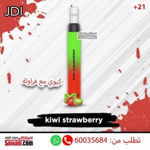 JDI mario kiwi strawberry