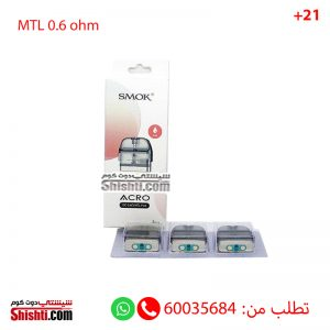 smok acro MTL pods 0.6 ohm