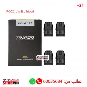 pods tripod 1.2 ohm pack of 5 tripods