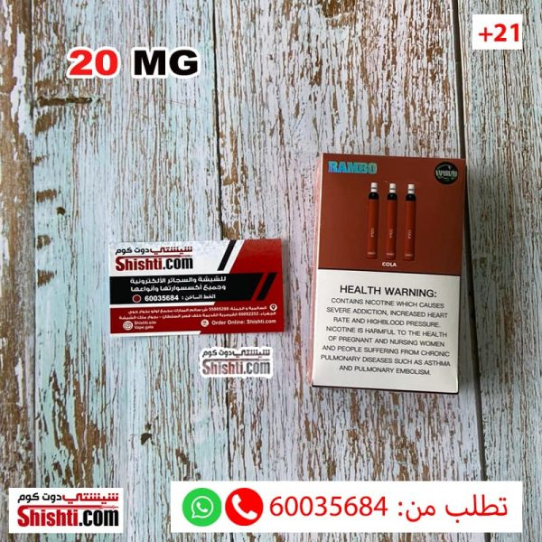 rambo coal disposable cigs pack of 3 pods 20mg