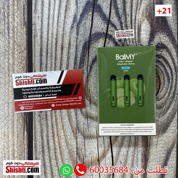 balmy apple disposable pods pack of 3 pods