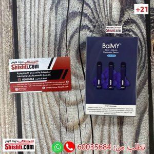 balmy blue razz disposable vape