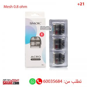 smok acro pods 0.8 oh pack of 3 pods