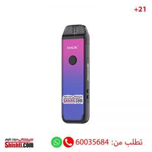 smok acro blue purple 25watt 1000 mah