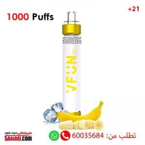 vfun banana ice disposable 1000 puffs